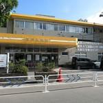 Edogawa_Hospital_2