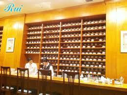 ☆ヤマ珈琲店